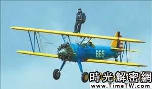 英國89歲老翁站機翼飛越英吉利海峽(組圖)