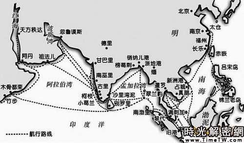 鄭和航海圖
