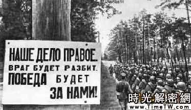 俄國防部:衛國戰爭期間蘇軍共損失2660萬人