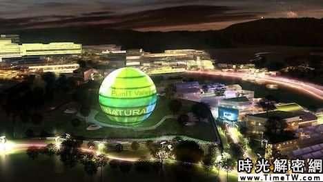 葡萄牙2015年將建全新智能生態城