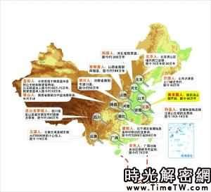 60萬年前 1號「南京人」死於骨膜炎