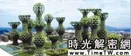 韓國欲造「摩天蜂巢城」 形如外星生物[組圖]