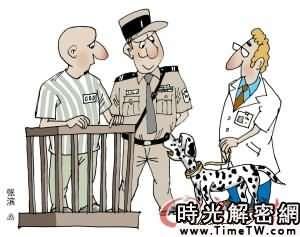 全球首只「狗證人」出庭作證引發爭議(圖)