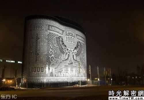 組圖:立陶宛大樓用錢「造」 千元紙幣砌外牆