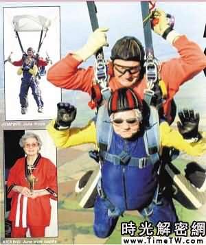 83歲盲老太高空跳傘 晚年愛上冒險