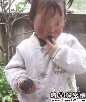 4歲女童每天吃煤一大把 身體無大礙(圖)