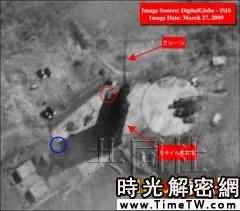 美國智庫公開朝鮮發射基地衛星照片(圖)