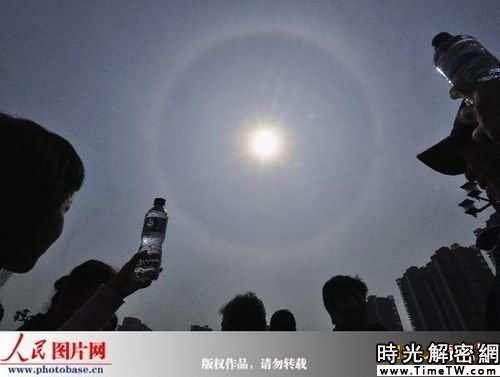 組圖:瀋陽大法寺開光 天空出現奇異光環
