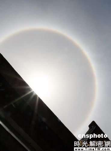 組圖:河南漯河出現日暈景觀