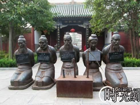 岳飛墓前的五人跪像分別是誰? |...