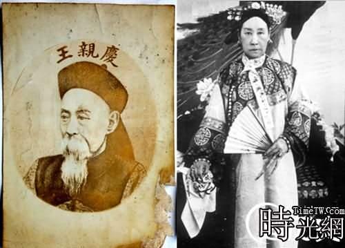 清朝巨貪慶親王奕劻:如何成辛亥...