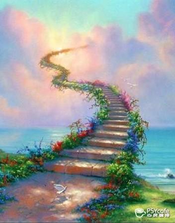 階段 認知 天堂
