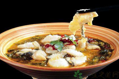 酸菜魚的家常做法