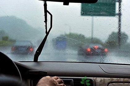高速公路雨天行車注意事項