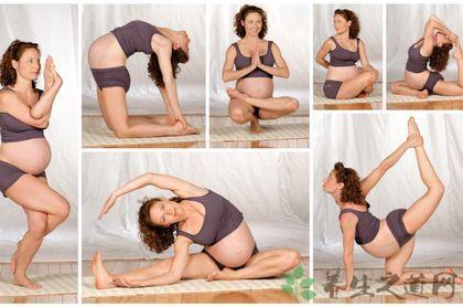 孕婦瑜伽姿勢大全,孕婦瑜伽注意事項