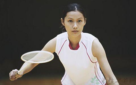 來月經可以打羽毛球嗎