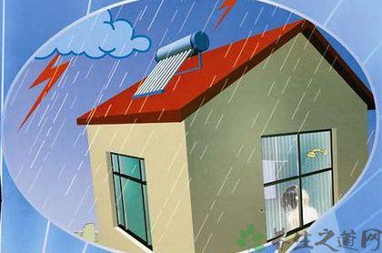 雷雨天氣能洗澡嗎