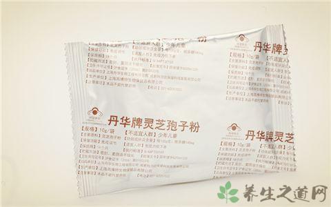 破壁靈芝孢子粉怎麼保存