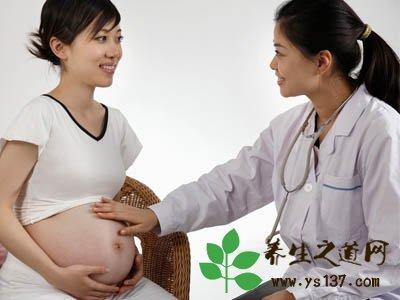孕婦經常體檢劉易斯胎兒的情況