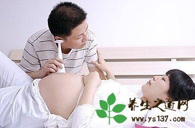 每天濃妝艷抹的孕婦易致畸