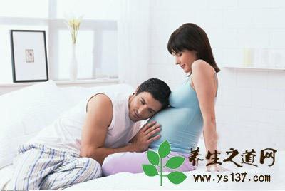 過度緊張的孕婦易致畸