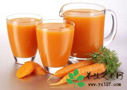 胡蘿蔔素對提高免疫力很有作用
