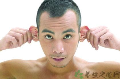 雙耳鍛煉法