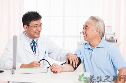 血壓測量方法