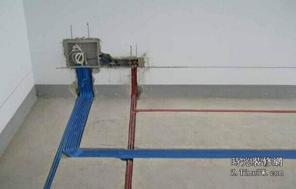 家庭裝修  水電安裝入門基礎知識