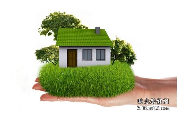 環保裝修 讓您健康的裝修家居