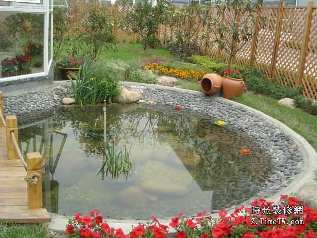 庭院魚池風水的相關介紹