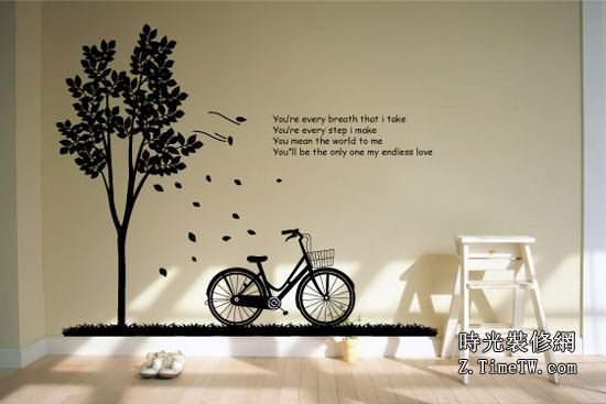 家居裝飾新寵兒 個性時尚便利牆貼