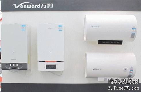 電熱水器和燃氣熱水器到底哪個好
