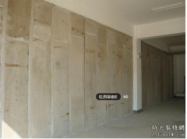 關於輕質隔牆板為什麼好用的介紹