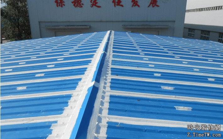 金屬屋面防水的施工注意事項