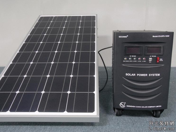 家庭太陽能取暖設備的介紹