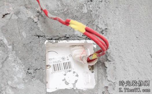 收房時需要小心的電路隱患