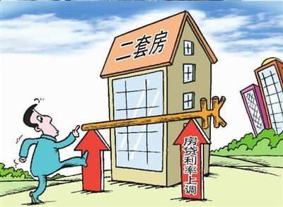 最詳細二套房認定標準 二套房首付比例是多少?