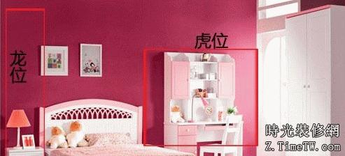 這樣的臥室風水佈局能使女生變強勢