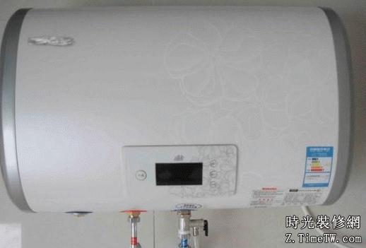 電熱水器如何維修