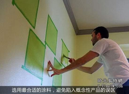 塗料質量怎麼看 帶你細分析內牆漆