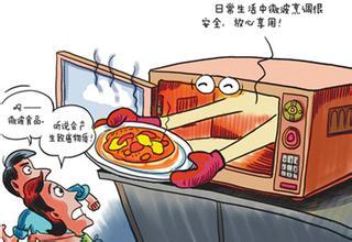 微波爐的危害 微波爐熱飯的建議