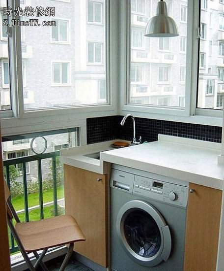 家居生活 陽台放置洗衣房有技巧