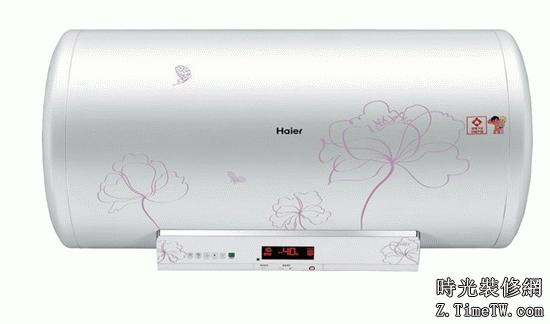 電熱水器介紹 海爾電熱水器詳解